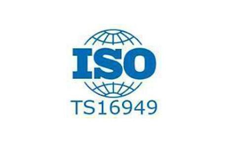 SGS认证:加快车用铝合金开发应用