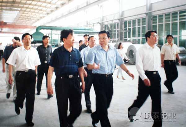 国务院副总理、原河南省省委书记李克强到明泰铝业考察指导工作