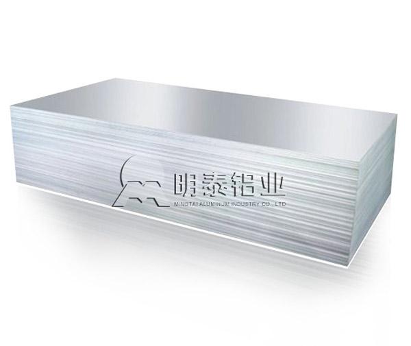 """铝板中的""""明星""""-会发光的6061-T6铝板"""