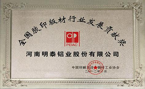 CTP版基销量全国第一,占据80%国内市场