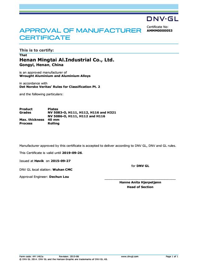 明泰铝业喜获挪威船级社认证,深入开辟国际铝板市场