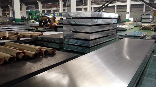 河南明泰5754船用铝板生产厂家