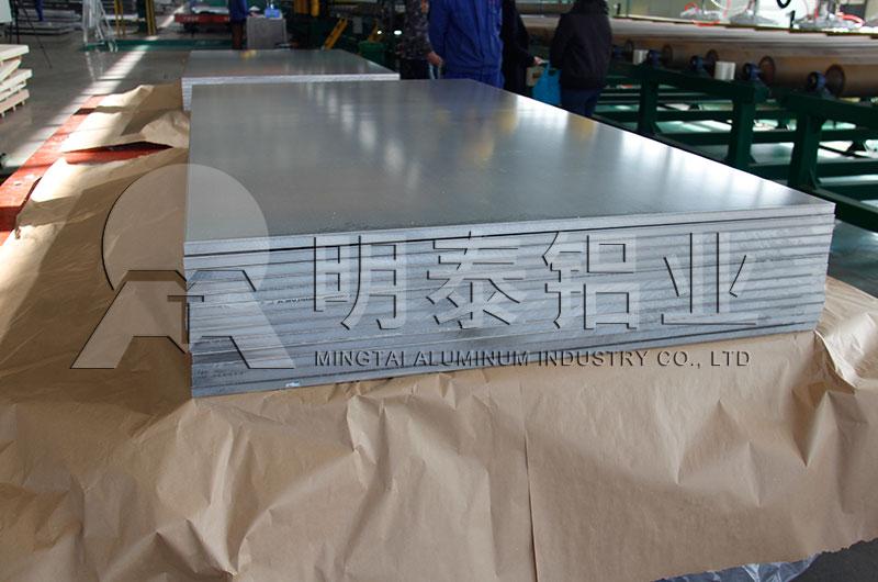 1050汽车铝合金板价格_厂家