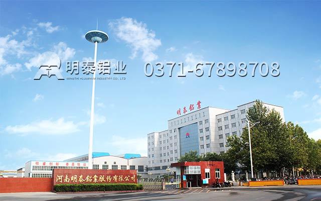 青岛铝板厂家_亮面6061铝板厂家价格多少钱