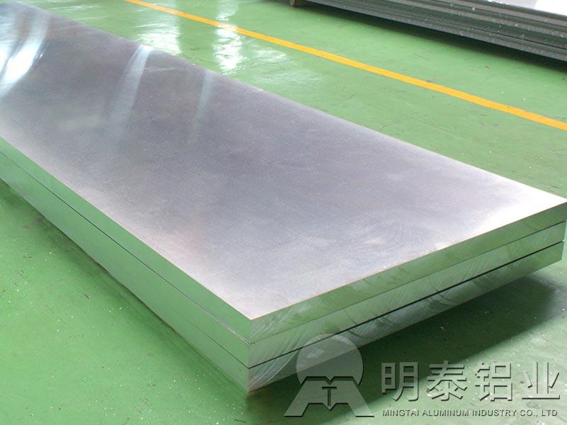 杭州铝板厂家_国标6061铝板和6061-t6铝板有什么区别?