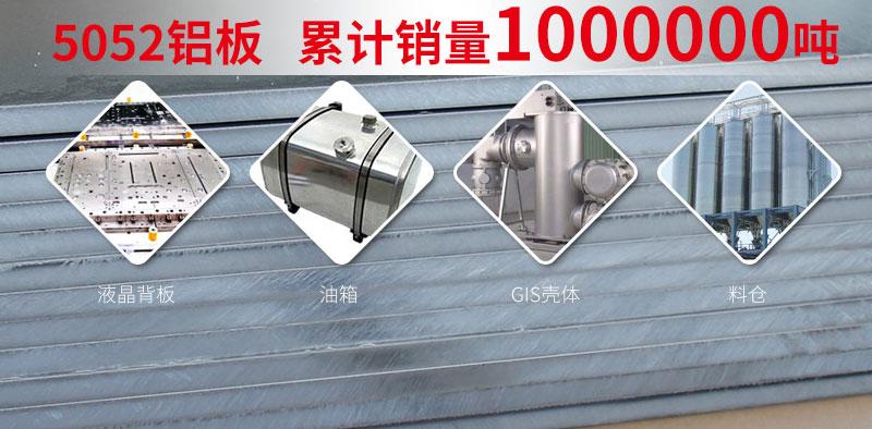 AL5052铝板价格多少钱1公斤?一起来了解一下