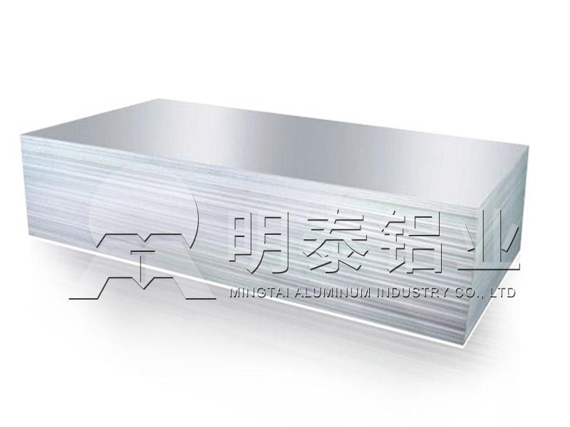 河南明泰6061口罩机铝板厂家销售价格多少