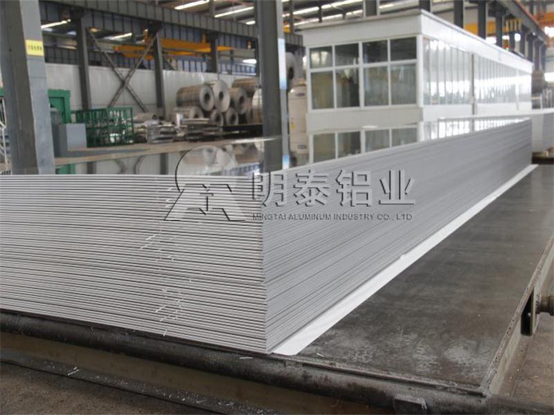 铝合金百叶窗料3104铝板厂家哪家品质比较靠谱?