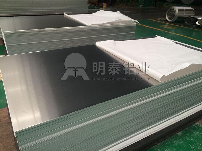 5052-O铝板性能如何?明泰铝业报价多少?