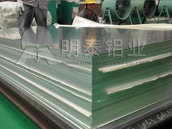 灯饰用铝板厂家_灯具用6061铝板价格多少