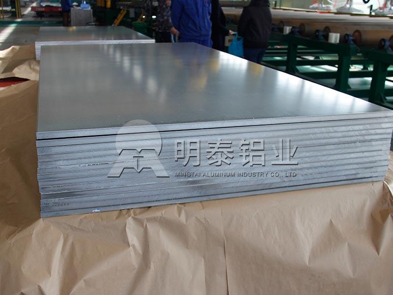 6061铝板生产厂家_6061铝板多少钱一吨,原来与加工费密切相关