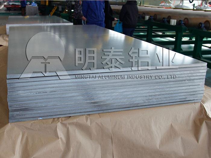 机箱机柜用5052铝板多少钱一吨,明泰优惠报价分析