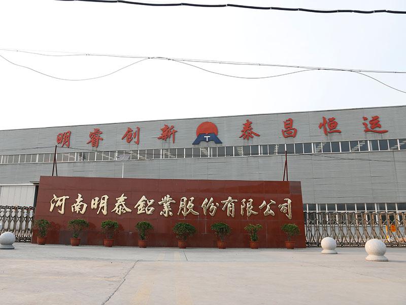 蜂窝铝板基材3003铝板厂家价格多少
