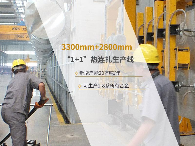 卡车储气筒用5083铝板顺应轻量化的发展潮流
