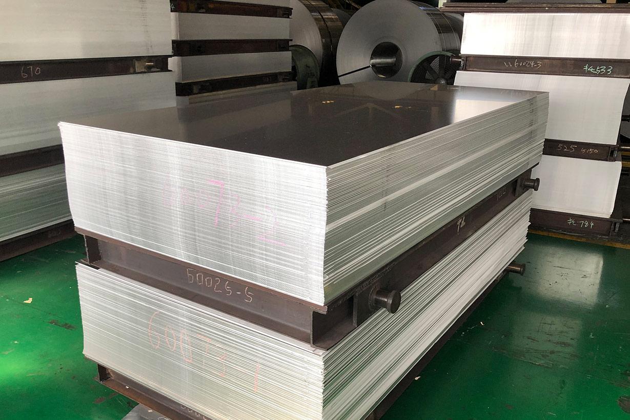 货源厂家3005耐腐蚀铝板 灯头料用3005铝板性能优良_价格低