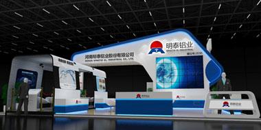 2017年上海铝工业展,明泰铝业与您不见不散