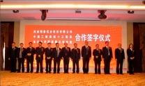 省级院士工作站,313名技术研发团队,铸造高品质铝合金;