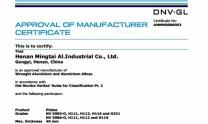 DNV、CCS认证-中国船级社工厂认可证书和挪威船级社认证为明泰优质船板保驾护航;