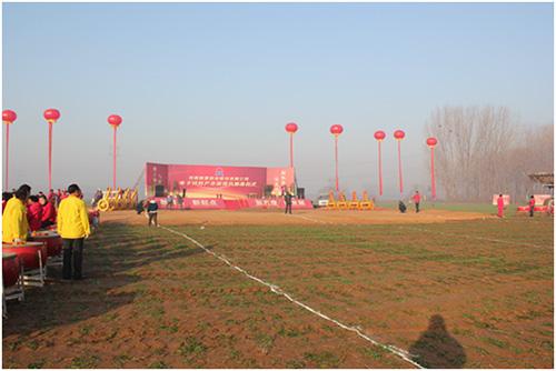 河南明泰铝业电子材料产业园项目开工建设