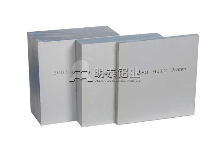 深入布局高端用铝领域效果凸显  明泰盈利水平攀升