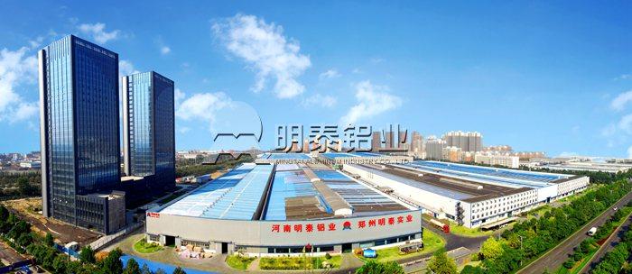 国内电子铝箔生产厂家哪家的好?
