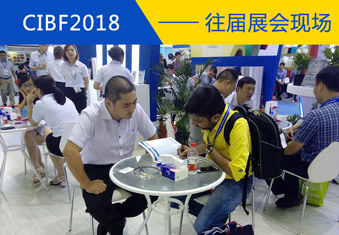 明泰铝业将亮相第十三届中国国际电池展览会
