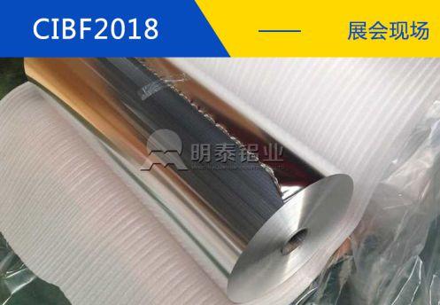 软包锂电池铝塑膜用铝箔