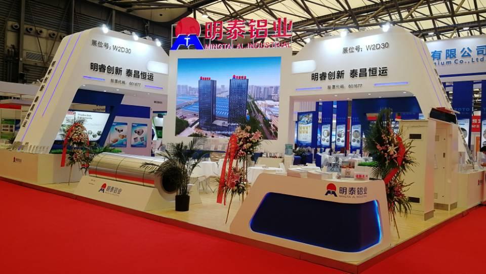 明泰引领绿色新风潮,2018上海铝工业展完美收官