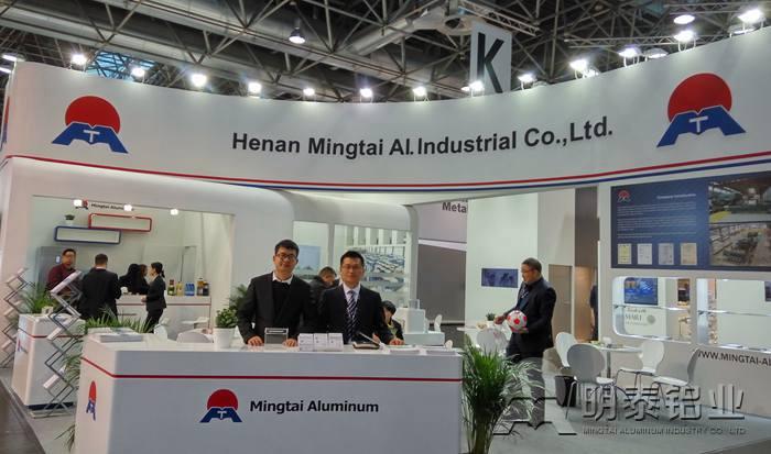进军欧洲市场  明泰铝业亮相2018德国铝工业展