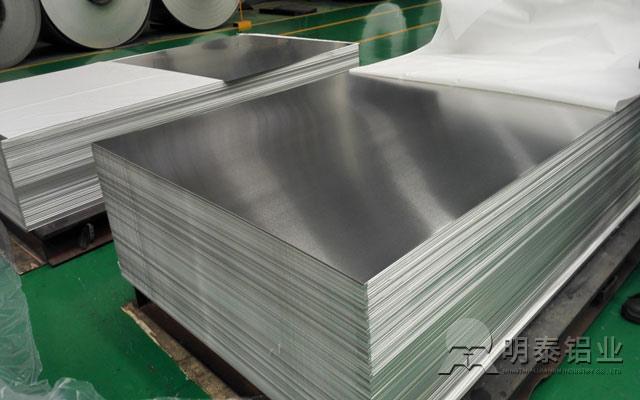 1060铝板厂家来说其应用范围