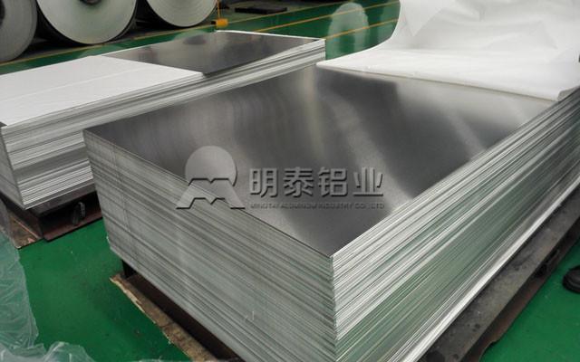 明泰铝业5052铝板成功用于上海某造船厂