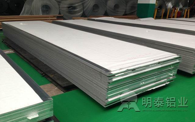 汽车轻量化翼子板用铝板,6061合金铝板神助攻