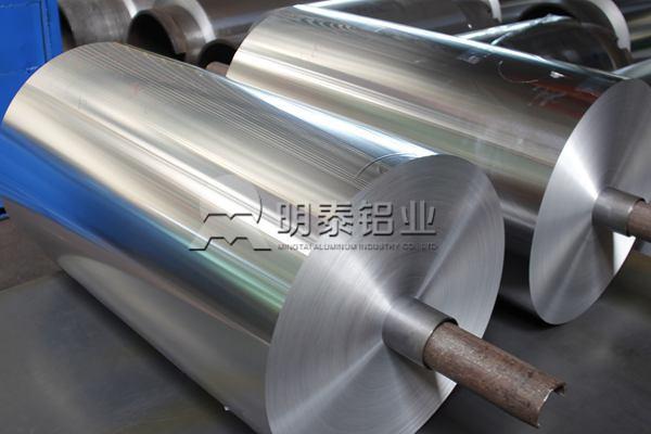 明泰1050铝箔用于铝垫片