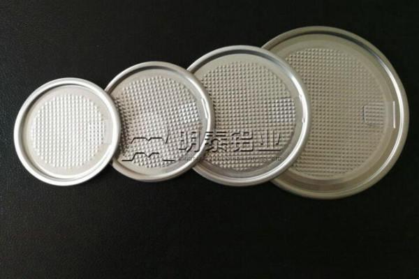 用明泰铝业8021铝箔制成的奶粉易撕盖成品