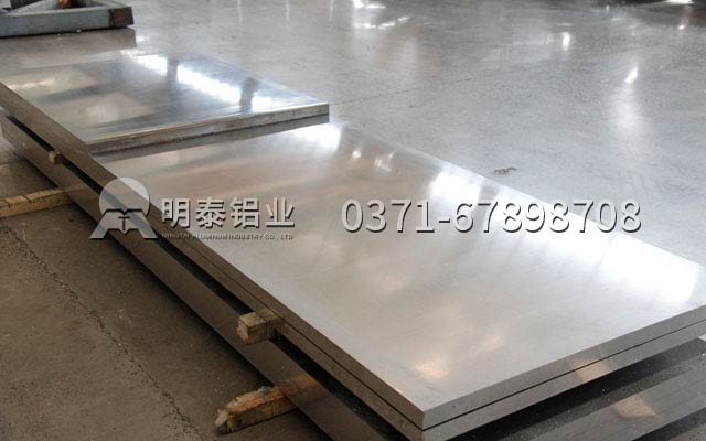 明泰铝业6061铝板基本性能的介绍