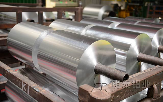 明泰铝业8006铝箔用于航空航天无皱餐盒料蓄势腾飞