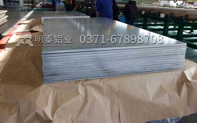 性能不同,价值不同,明泰铝业1060/5052超宽铝板给您不一样你体验
