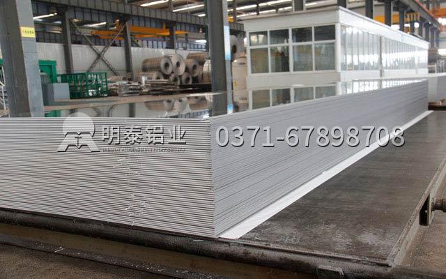 铝板生产厂家选择哪家强?明泰铝业告诉你