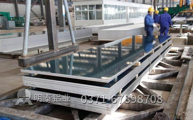 明泰铝业3mm厚5052h32铝板生产厂家-价格多少