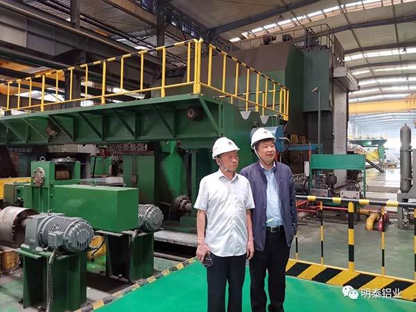 河南省有色金属行业协会常务副会长兼秘书长刘立斌一行莅临明泰铝业考察调研