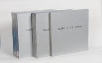5A06铝板