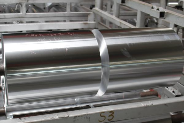 PTP药用铝箔基材