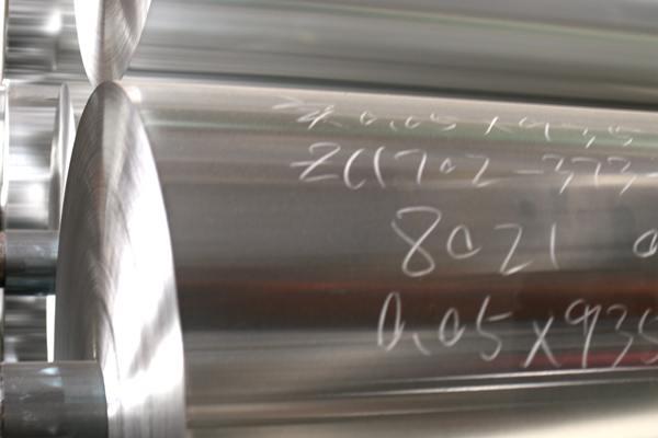 热带型泡罩铝箔(铝塑铝)