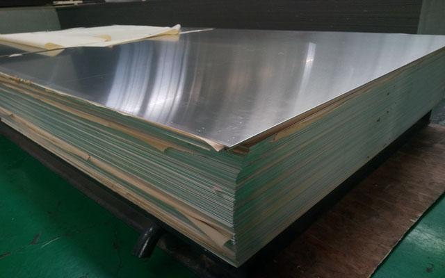 2a12淬火拉伸铝板