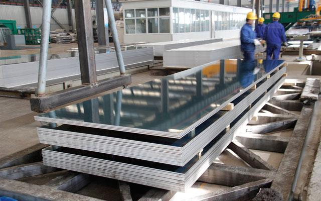 天线锅料铝板