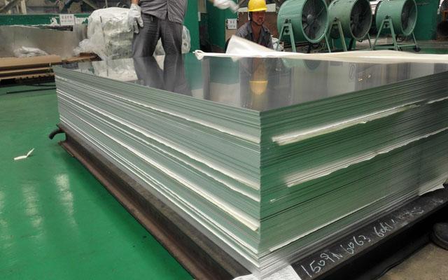超宽2200mm铝板