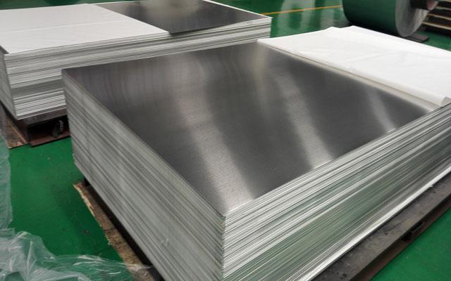 液晶背板用5052铝板