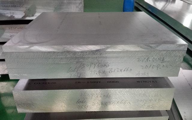 80mm铝板