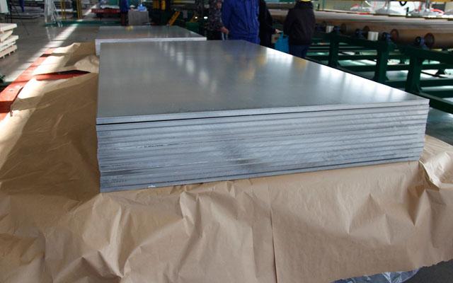 充电桩用1100铝板