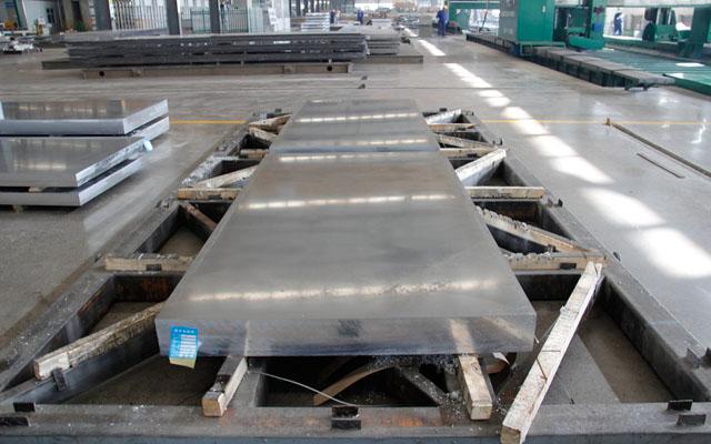 车座座椅骨架用铝板